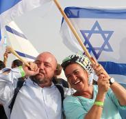 اسرائيل وجلب مهاجرين جدد الى فلسطين المحتلة