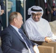 توقيع اتفاقيات بين الامارات وروسيا