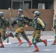اسرائيل والفلسطينيين