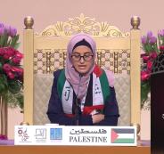 الحافظة اسيل ابو صلاح