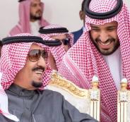 انترنت مجاني لحجاج بيت الله الحرام