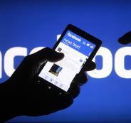 فيسبوك-1600x1000