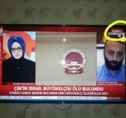 قناة تركية وفلسطين