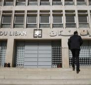 مساعدات امريكية للبنان