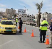 الشرطة الفلسطينية في رمضان