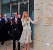 بناء سفارة امريكية في القدس