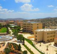 مجلس طلبة الجامعة العربية الأمريكية يواصل الإضراب ويعلن عن تعليق الدراسة يوم السبت المقبل