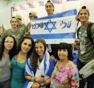 يهود فرنسا في اسرائيل