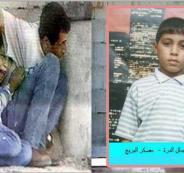 الطفل محمد الدرة