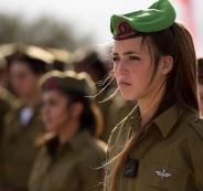 مجندات الجيش الاسرائيلي والمدفعية