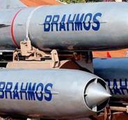 صاروخ روسي اسرع من الصوت