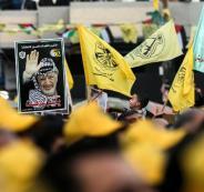 محافظ غزة وفتح