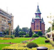 منح دراسية في رومانيا