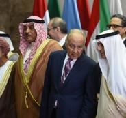الجامعة العربية والسعودية وايران