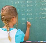 الدبلوم المهني في القيادة المدرسية وتأهيل المعلمين