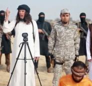 داعش وحماس