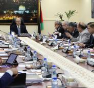 مجلس الوزراء واسرائيل