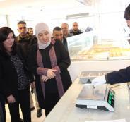 الاقتصاد الوطني ومحافظة رام الله والبيرة تطلقان فعاليات يوم المستهلك
