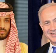 وزير إسرائيلي: لدينا اتصالات سرية مع السعودية
