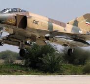 مسؤول إسرائيلي: إيران قوة عسكرية عظمى لا يمكن هزيمتها