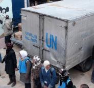 وكالة الاونروا في سوريا
