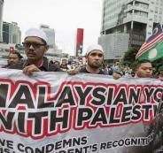 وفد إسرائيلي يزور ماليزيا
