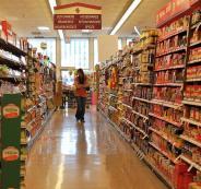 اسعار الغذاء الاقل منذ عامين