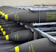 الامارات تشتري قنابل من تركيا
