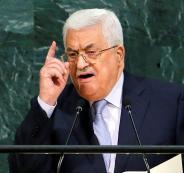 الرئاسة الفلسطينية والضم