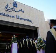 جامعة بيت لحم والانوروا