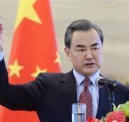 الصين والاعتراف بالقدس عاصمة لدولة اسرائيل