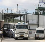 زيارات السجون
