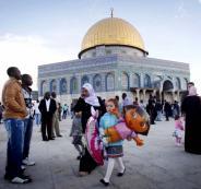 تفاصيل حالة الجو بفلسطين في أيام عيد الفطر