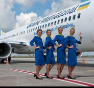 اسقاط ايران طائرة اوكرانية