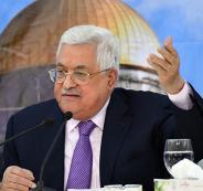 الخارجية الفلسطينية وعباس