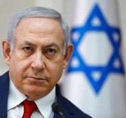 الكابينت الاسرائيلي وسوريا وغزة
