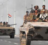 مقتل نائب رئيس الاركان اليمني