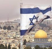 القدس واسرائيل