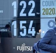 اليابان وطوكيو 2020