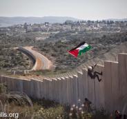 اسرائيل وفرض السيادة على الضفة الغربية