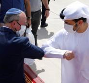 اسرائيل والعرب