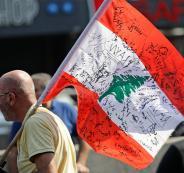 الجامعة العربية والتظاهرات في لبنان
