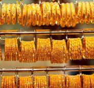 اسعار الذهب وترامب