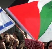 الفلسطينيين والاسرائيليين