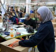 اموال العمال الفلسطينيين