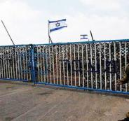 مسؤول إسرائيلي يقترح  الدولة الفيدرالية  وتفكيك السلطة