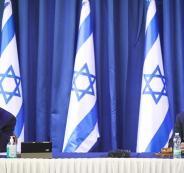 خلافات حادة في الحكومة الاسرائيلية