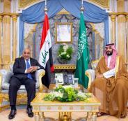 العراق وايران والدول الخليجية
