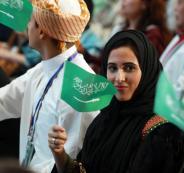 السعوديات وجواز السفر
