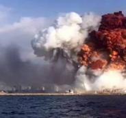 اسرائيل وانفجار بيروت